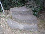 小野小町の腰掛石