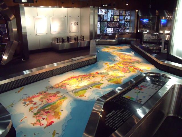 地質標本館 | 土浦探訪
